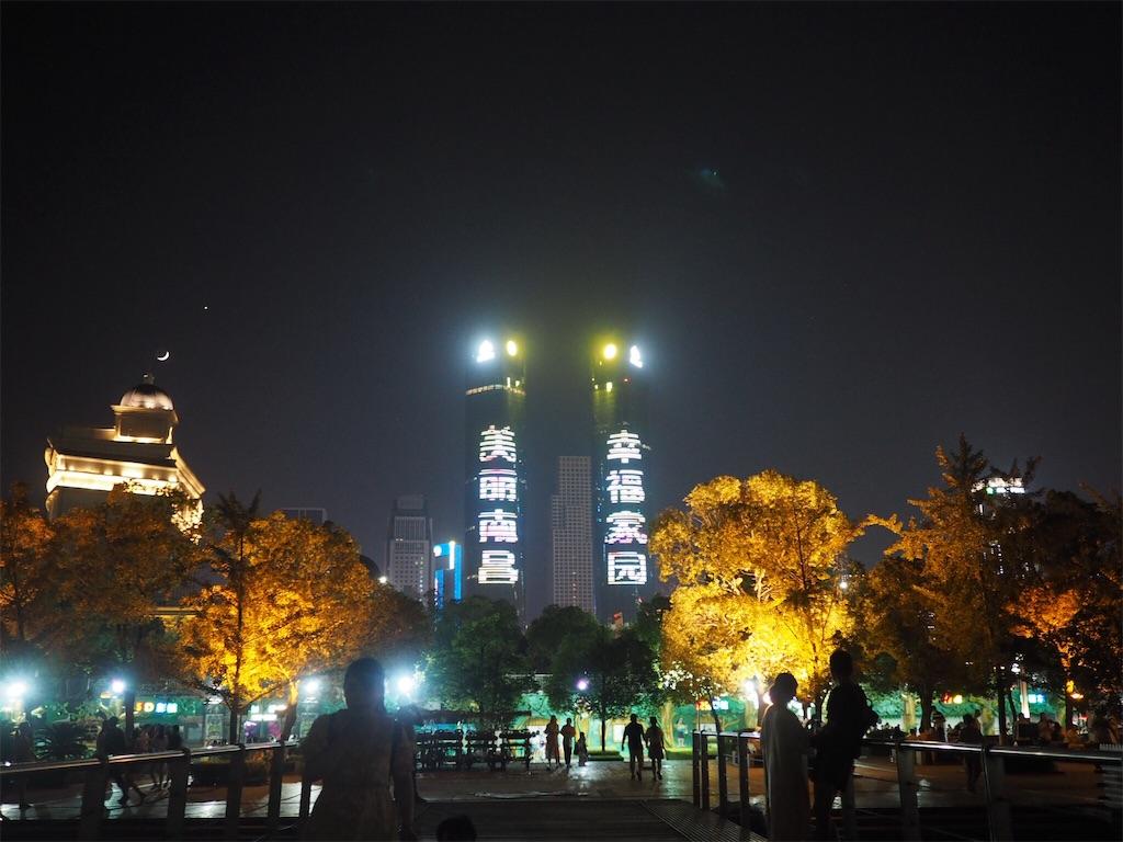 f:id:chunhua1223:20180618155914j:image