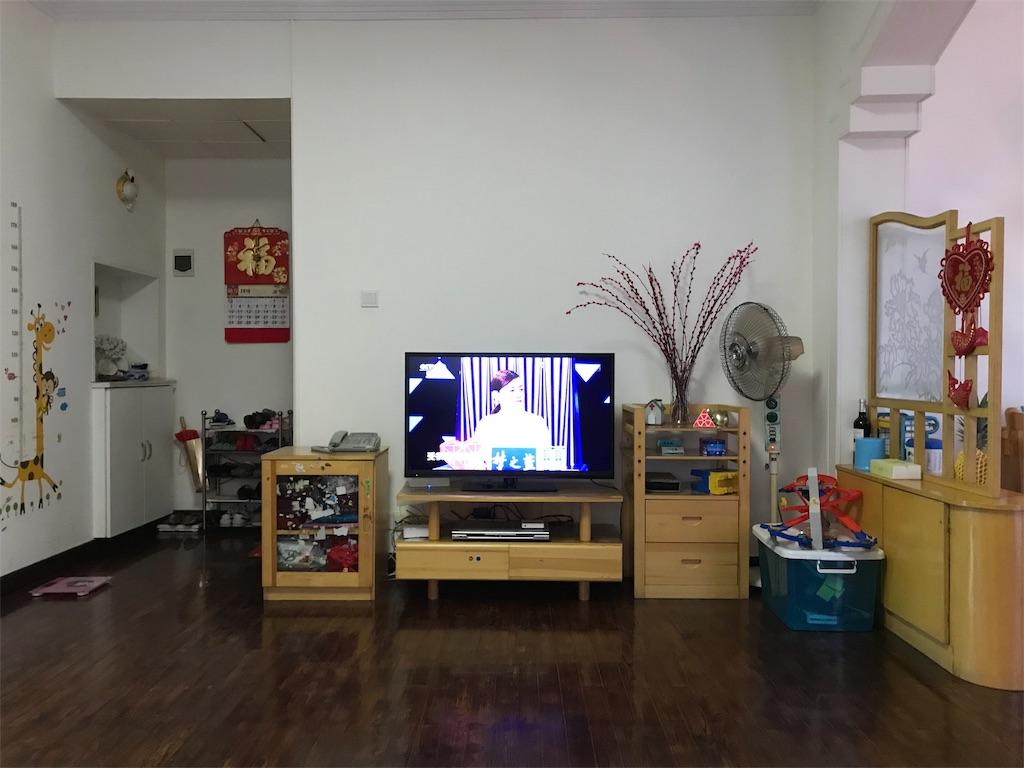 f:id:chunhua1223:20180618170713j:image
