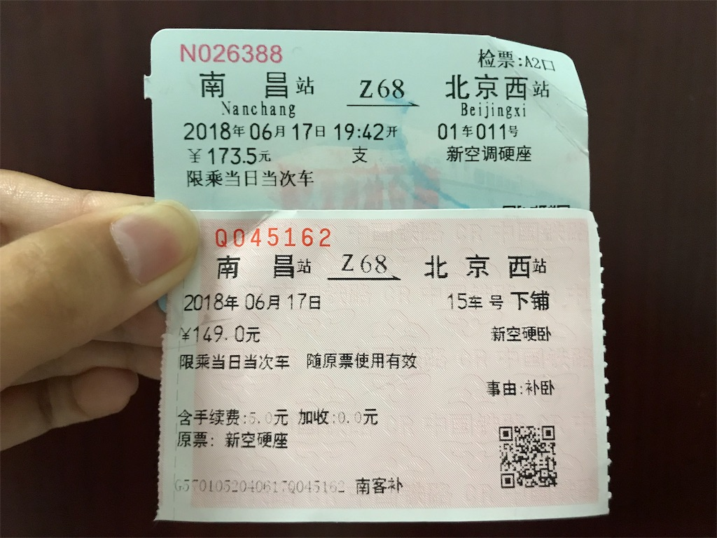 f:id:chunhua1223:20180618171642j:image