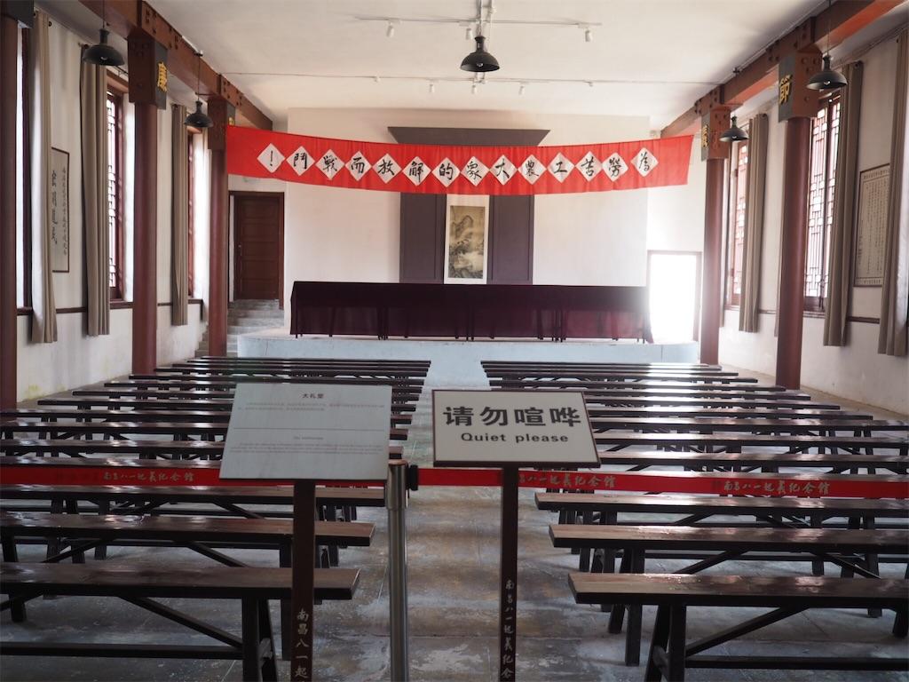 f:id:chunhua1223:20180619002213j:image