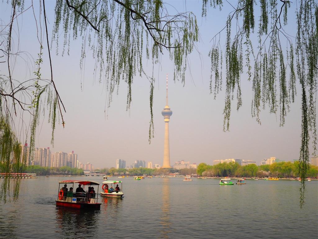 f:id:chunhua1223:20180622021842j:image