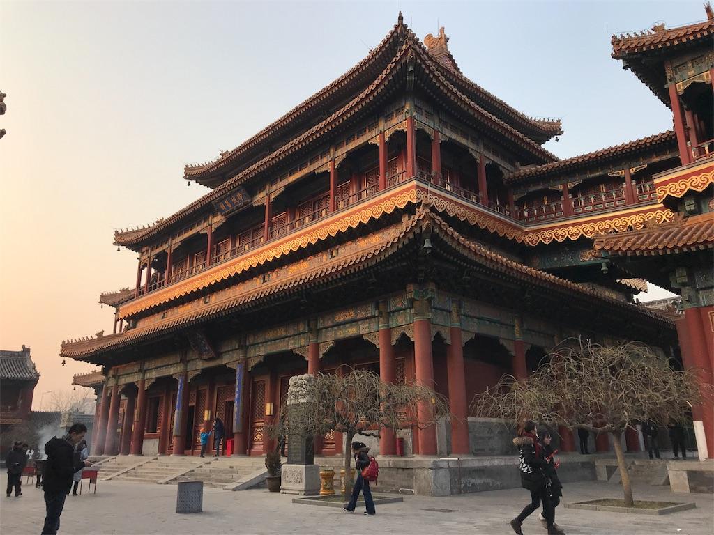 f:id:chunhua1223:20180622023027j:image