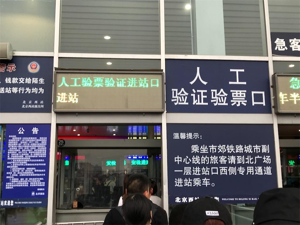 f:id:chunhua1223:20180622133507j:image