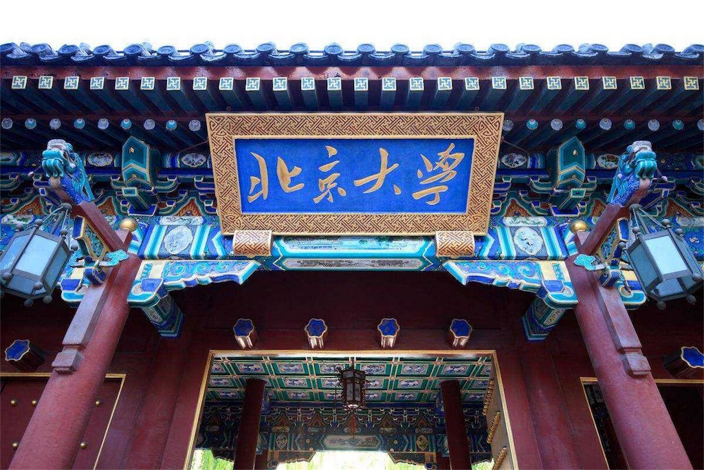 f:id:chunhua1223:20180624174409j:image