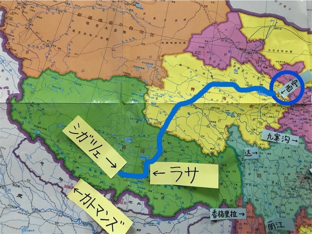 f:id:chunhua1223:20180626135650j:image