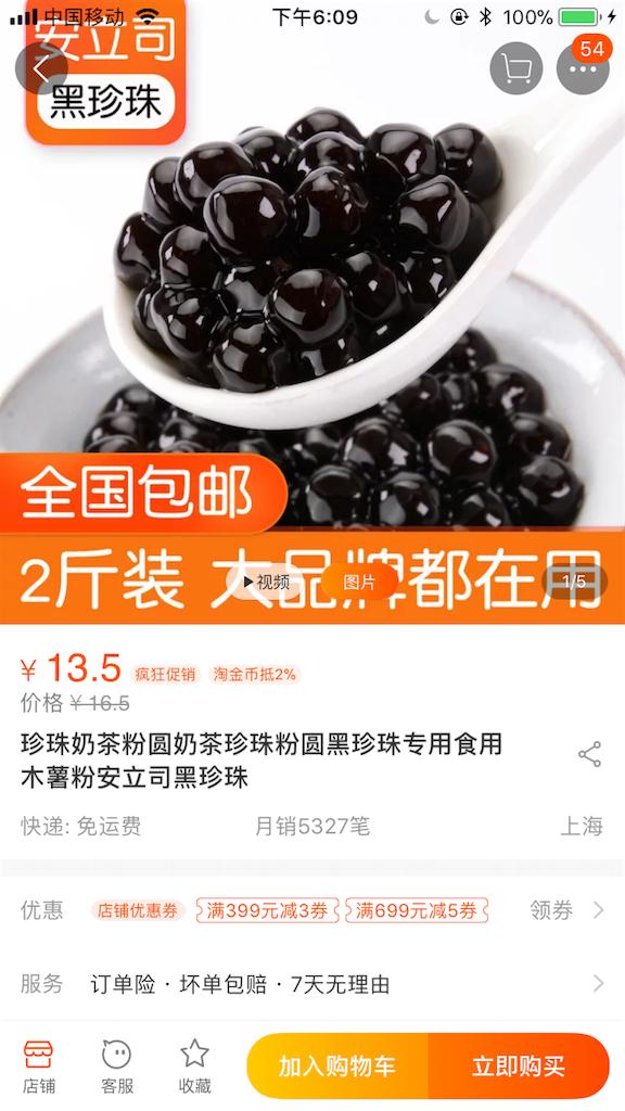 f:id:chunhua1223:20180630190929p:image