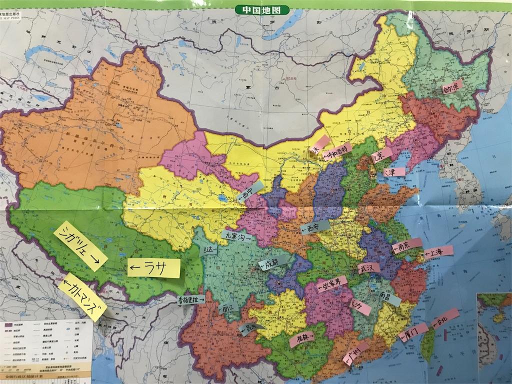 f:id:chunhua1223:20180630191053j:image