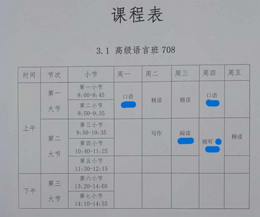 f:id:chunhua1223:20180703193043j:image