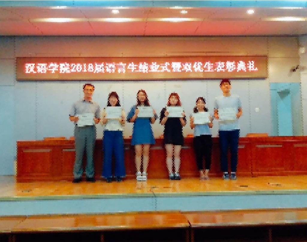 f:id:chunhua1223:20180705140043j:image