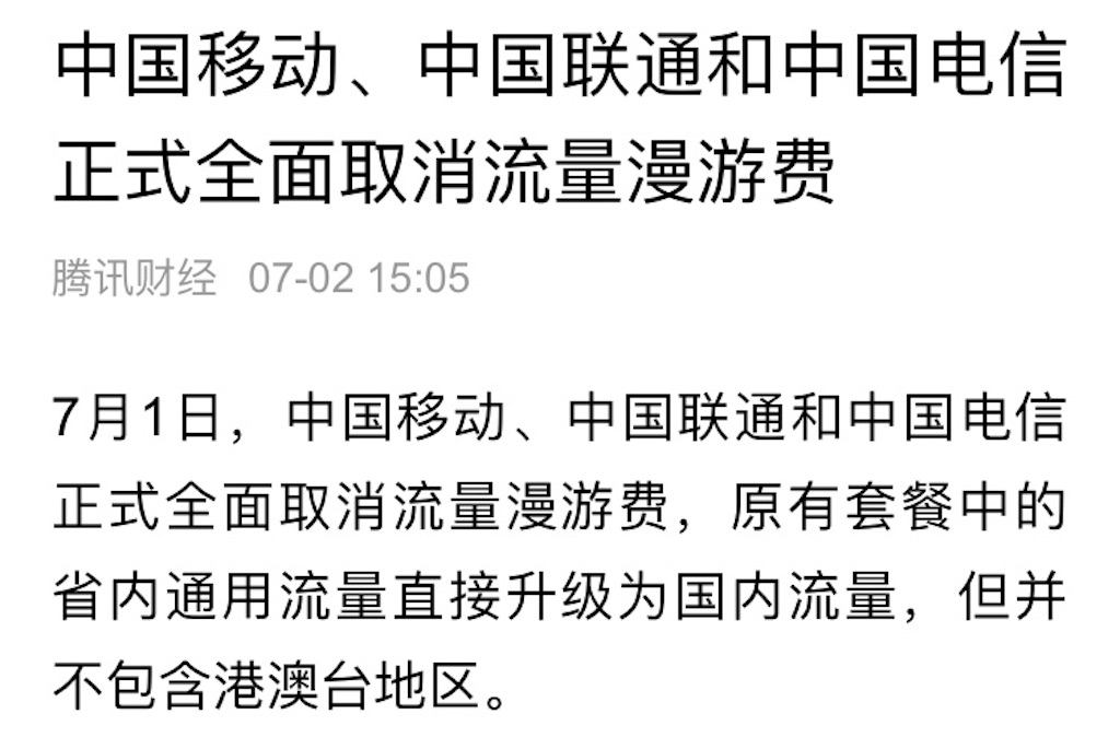f:id:chunhua1223:20180710103429j:image