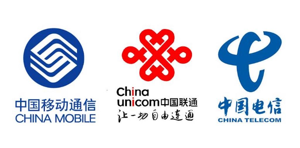f:id:chunhua1223:20180710104506j:image