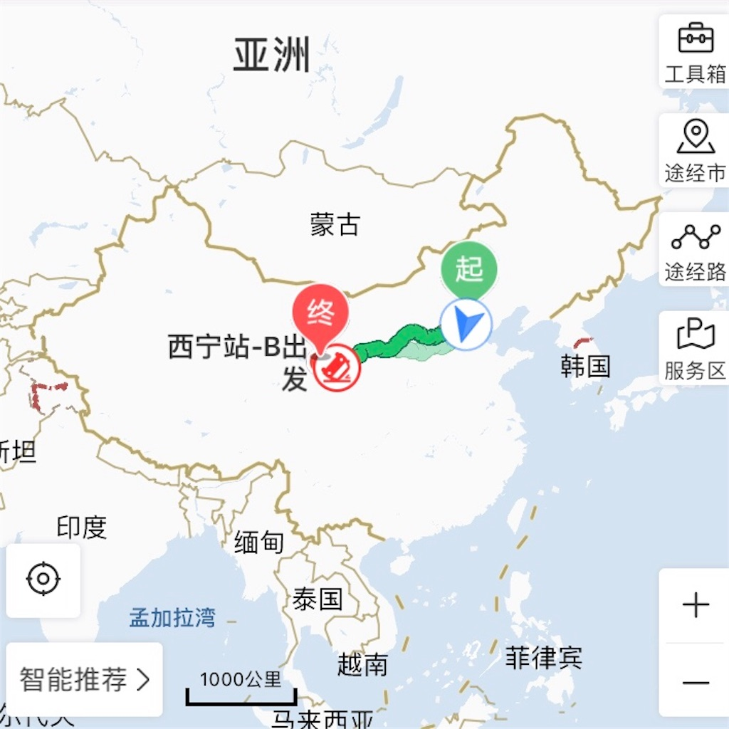 f:id:chunhua1223:20180715163353j:image