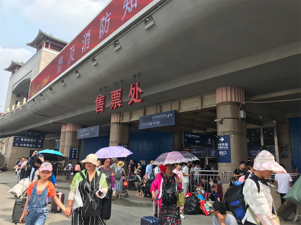 f:id:chunhua1223:20180715192046j:image