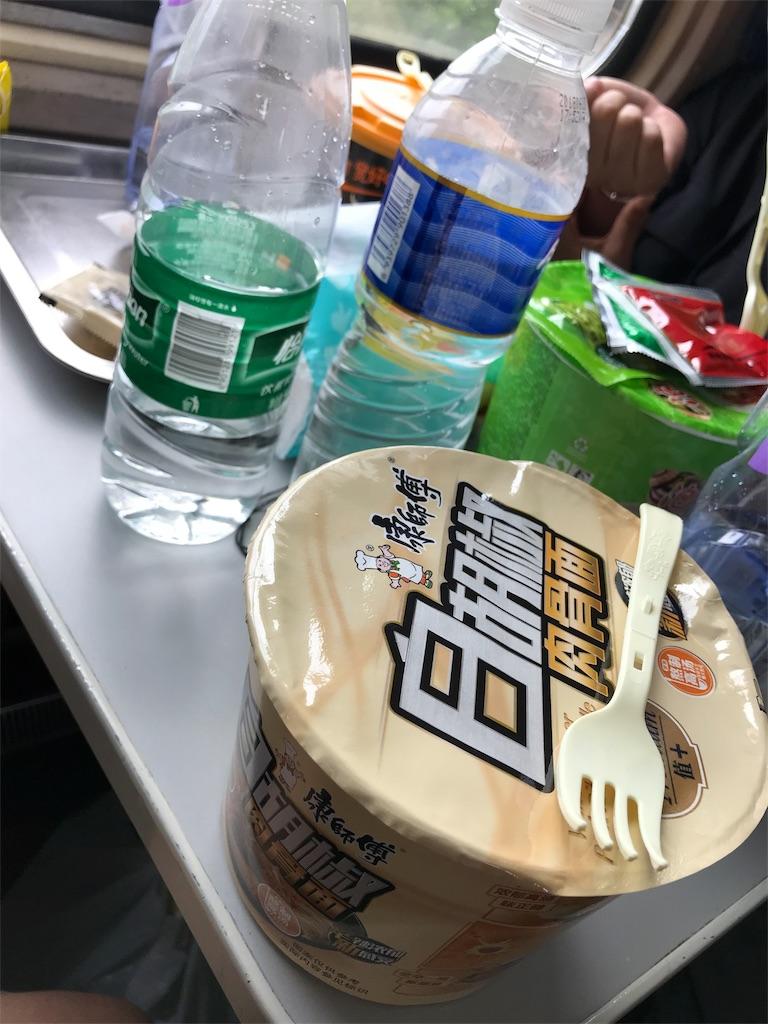 f:id:chunhua1223:20180715193614j:image