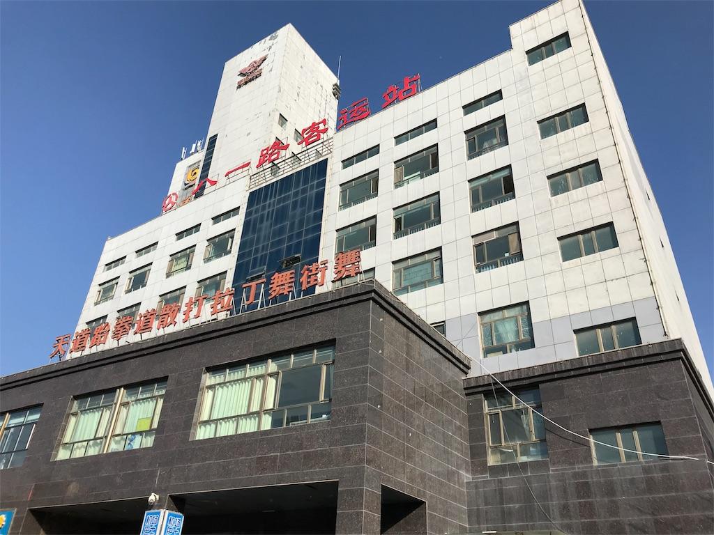 f:id:chunhua1223:20180718102959j:image