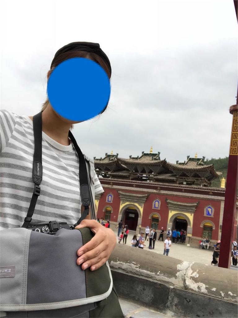 f:id:chunhua1223:20180718231443j:image