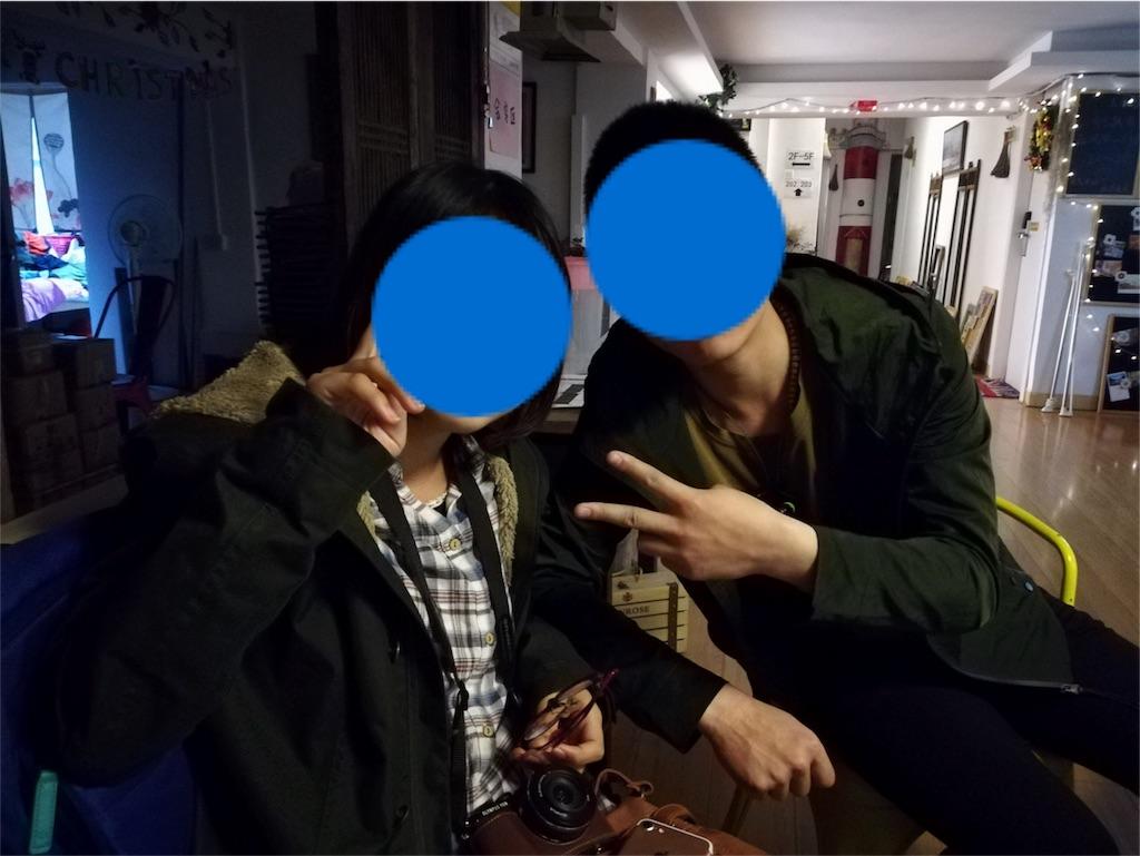 f:id:chunhua1223:20180719084010j:image