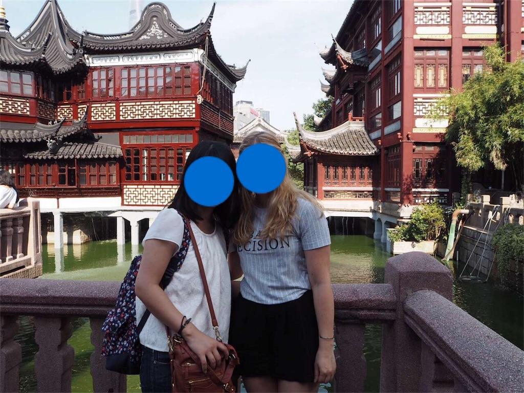 f:id:chunhua1223:20180719084521j:image