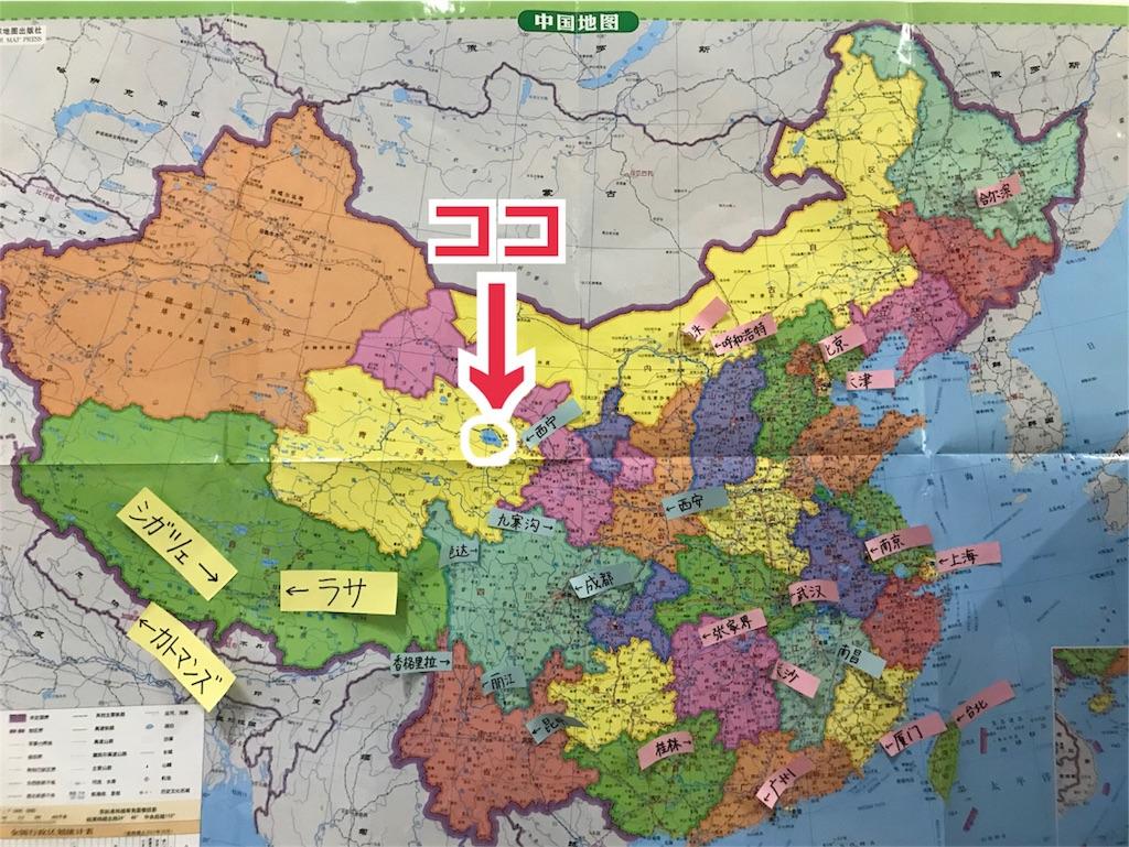 f:id:chunhua1223:20180719085228j:image