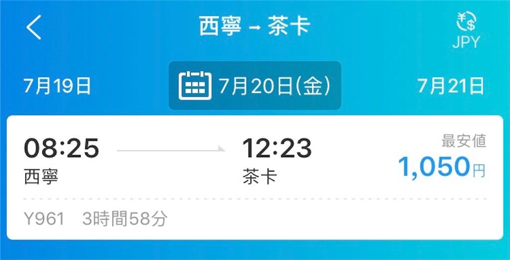 f:id:chunhua1223:20180719090752j:image