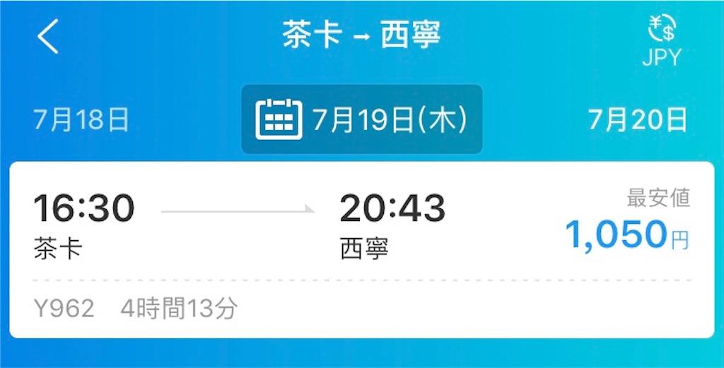 f:id:chunhua1223:20180719090803j:image