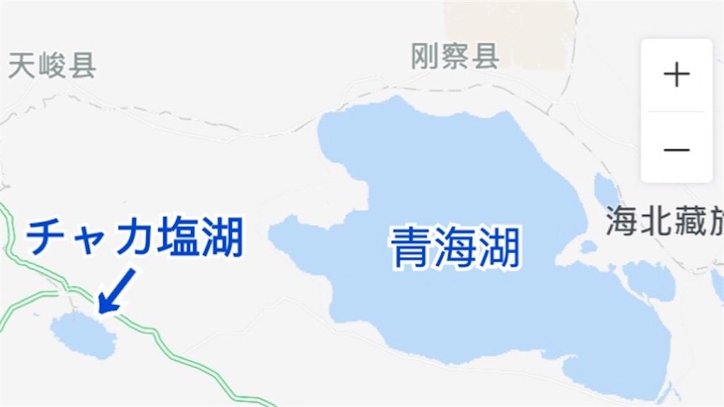 f:id:chunhua1223:20180719091622j:image