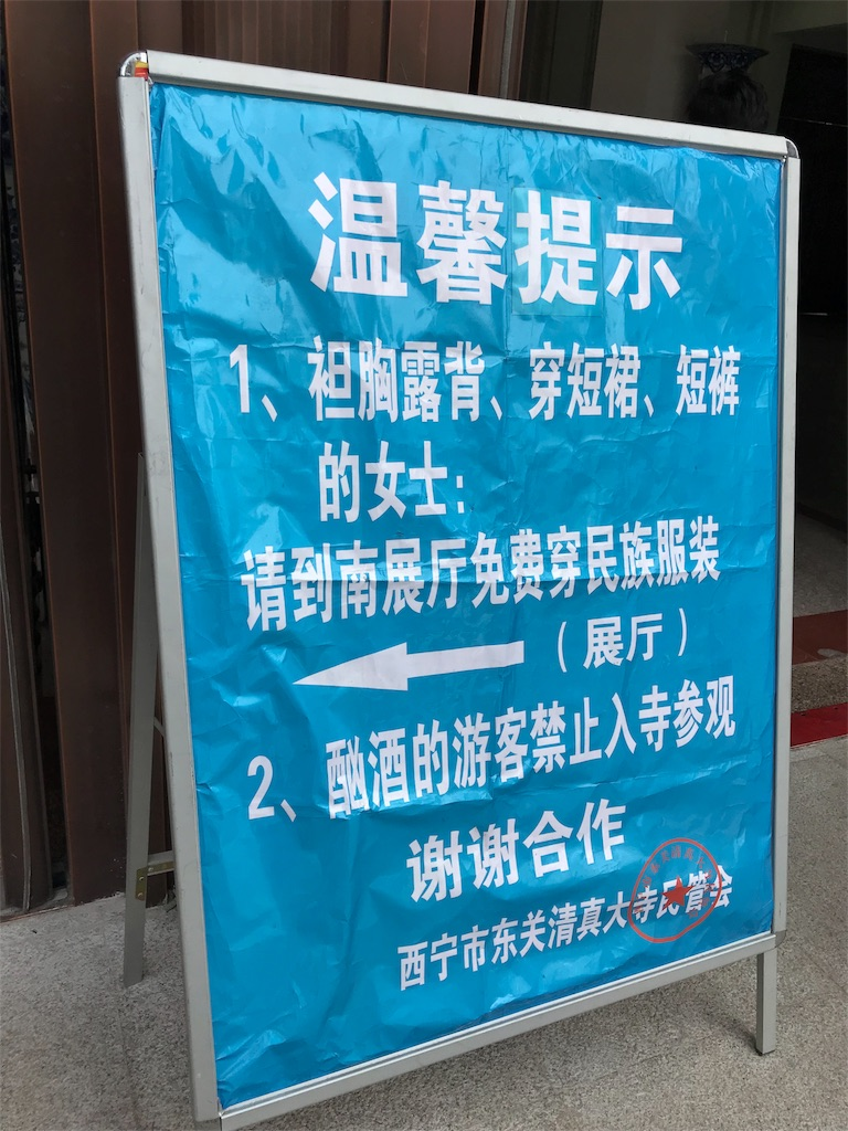 f:id:chunhua1223:20180719112212j:image