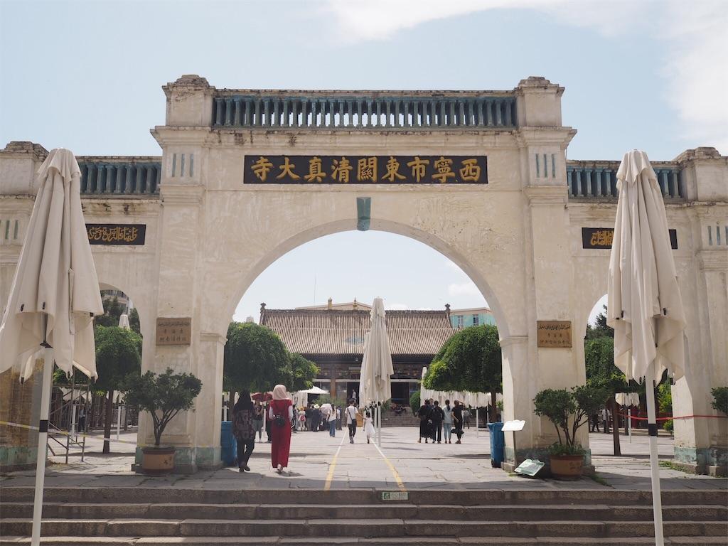 f:id:chunhua1223:20180719112410j:image