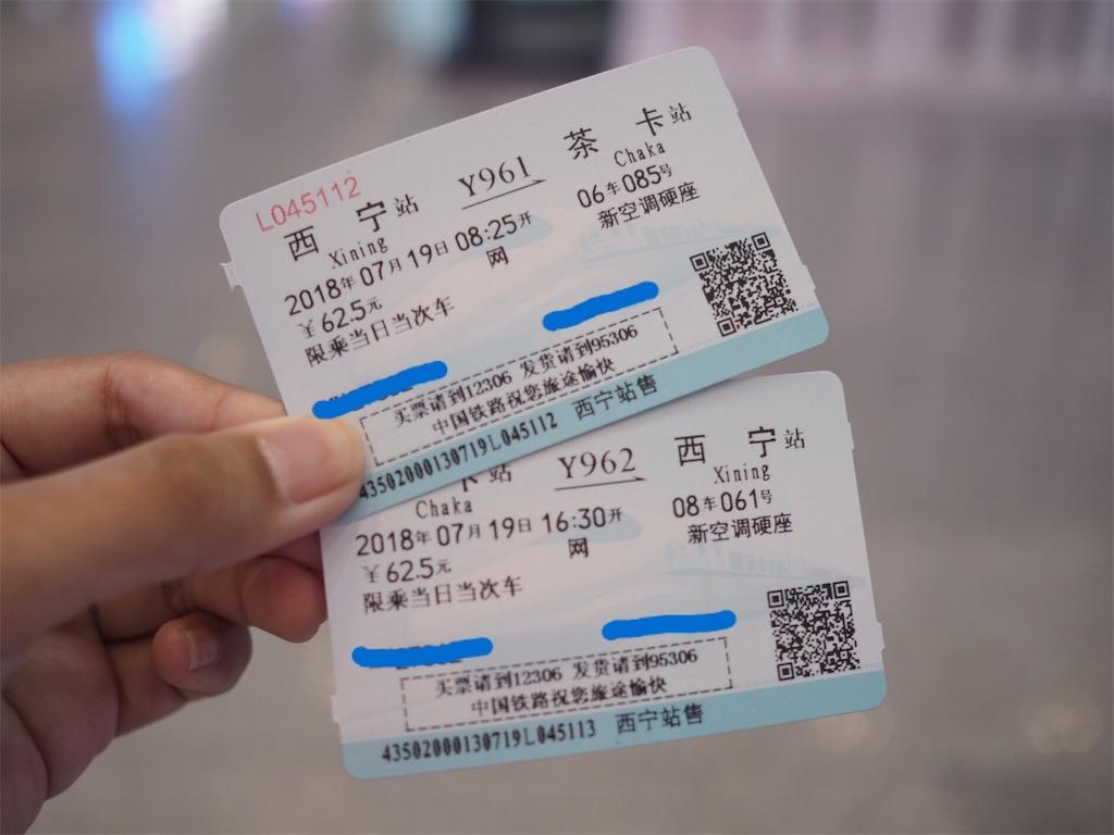f:id:chunhua1223:20180720163937j:image