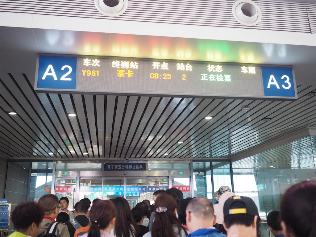 f:id:chunhua1223:20180720164029j:image