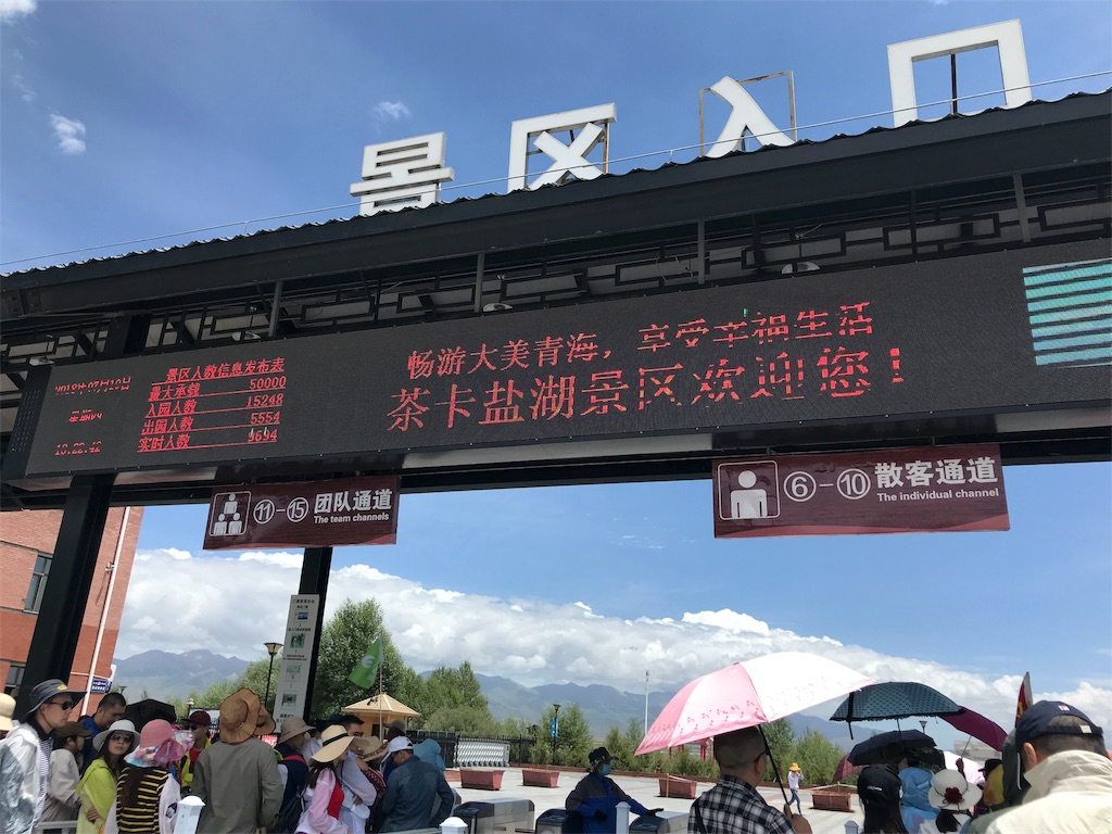 f:id:chunhua1223:20180720164955j:image