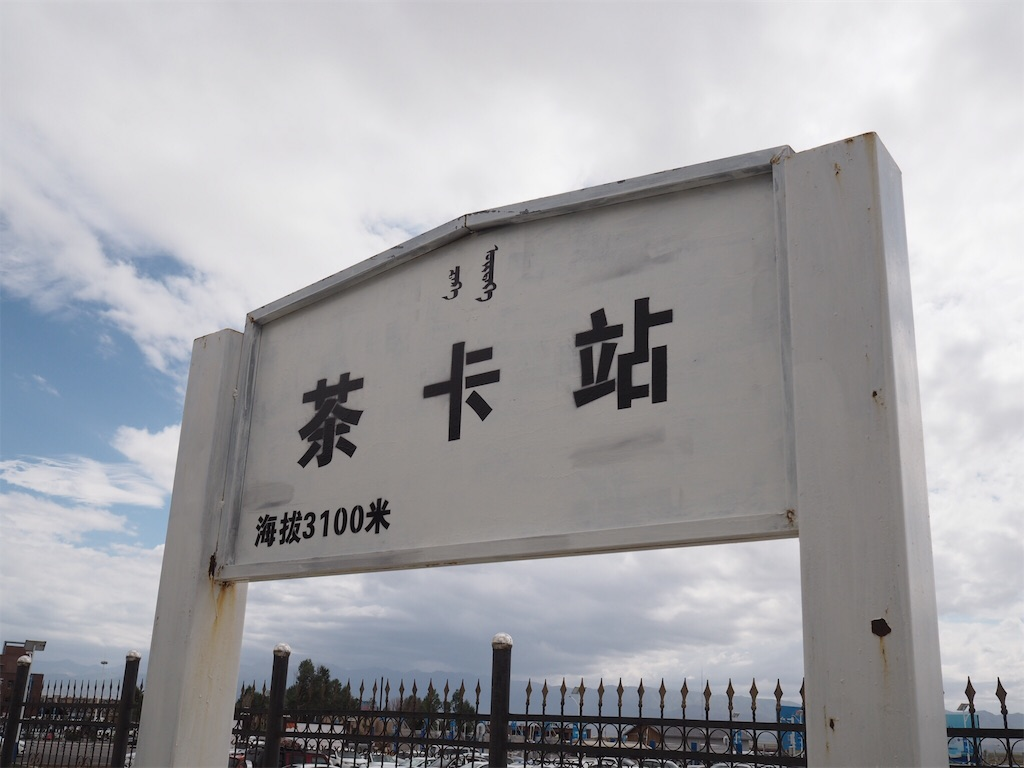 f:id:chunhua1223:20180720165809j:image