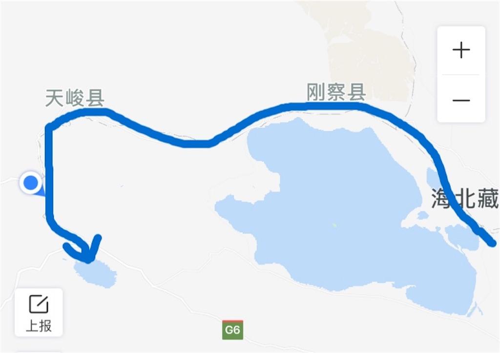 f:id:chunhua1223:20180720191245j:image