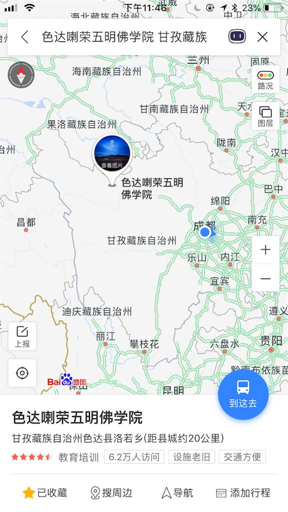 f:id:chunhua1223:20180725085608p:image