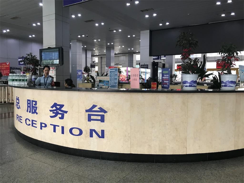 f:id:chunhua1223:20180726114151j:image