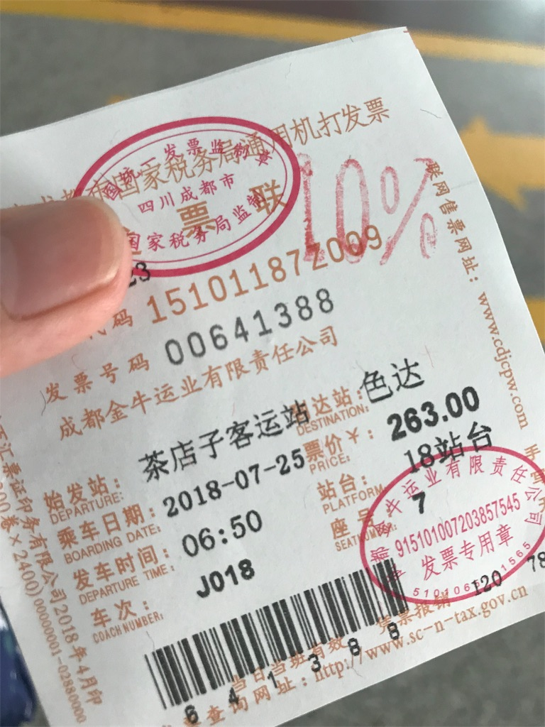 f:id:chunhua1223:20180726114226j:image