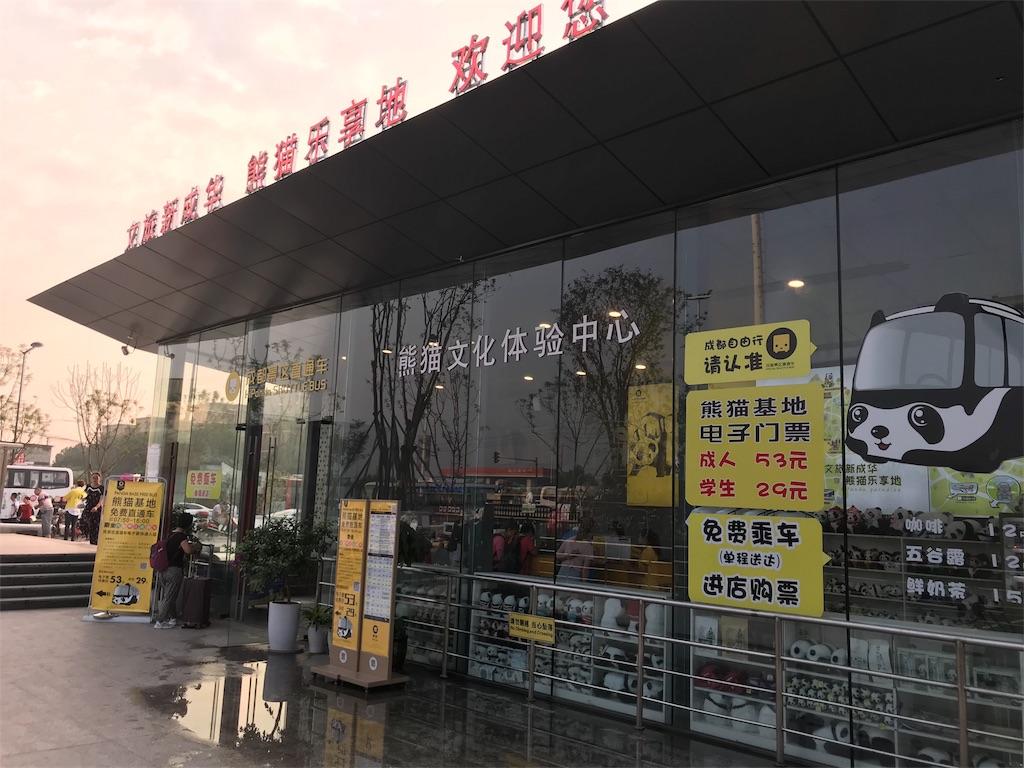 f:id:chunhua1223:20180726125751j:image