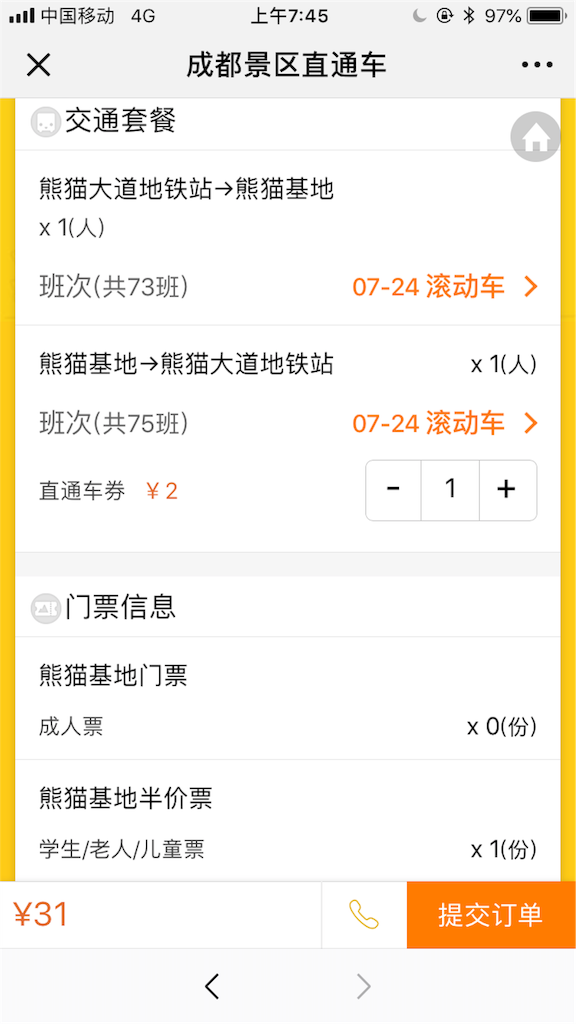 f:id:chunhua1223:20180726130018p:image
