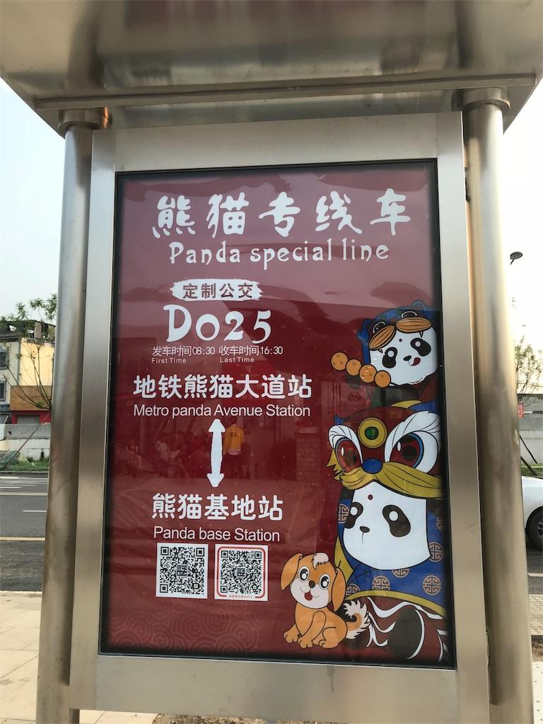 f:id:chunhua1223:20180726130309j:image