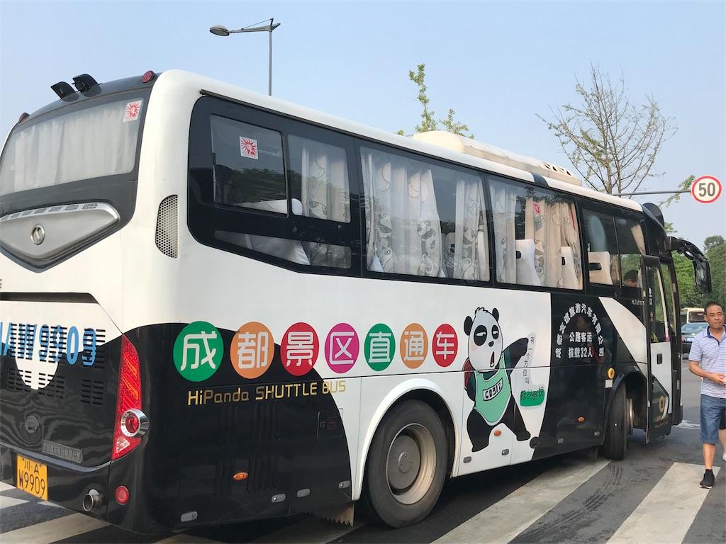 f:id:chunhua1223:20180726130403j:image