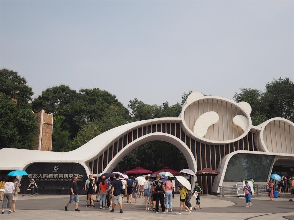 f:id:chunhua1223:20180726131416j:image