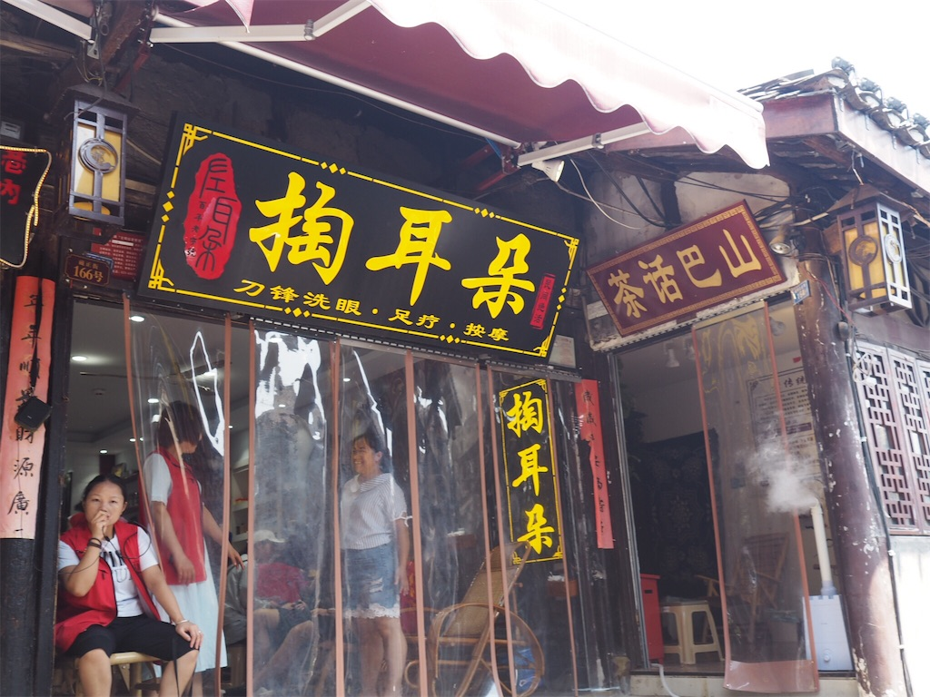 f:id:chunhua1223:20180728150521j:image
