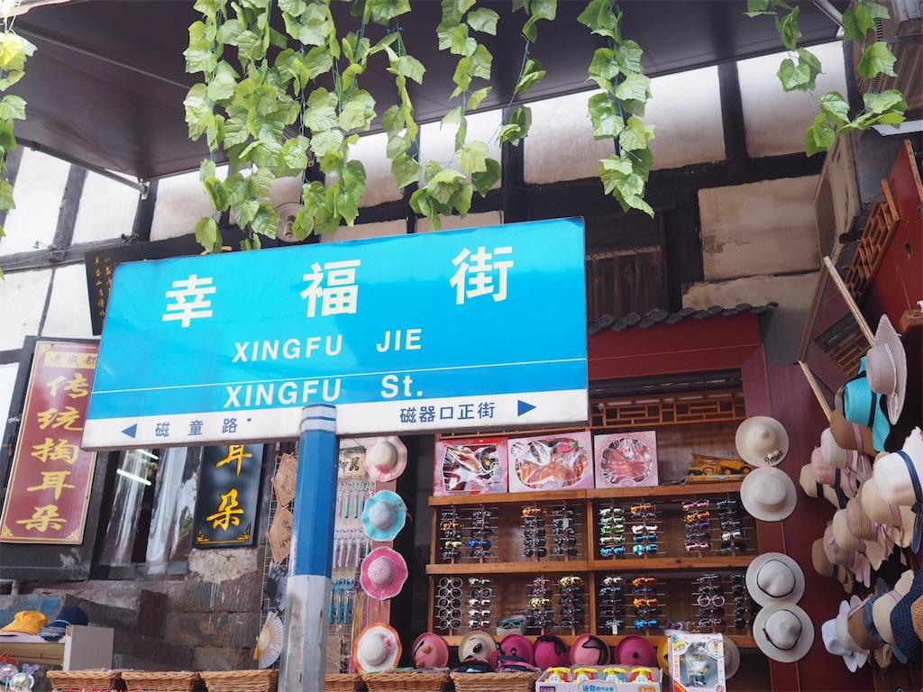 f:id:chunhua1223:20180728150526j:image