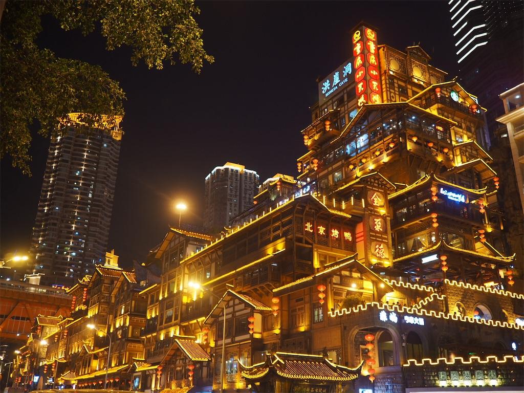 f:id:chunhua1223:20180729010201j:image