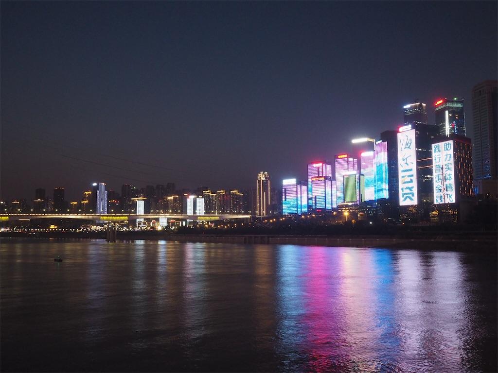 f:id:chunhua1223:20180729010244j:image