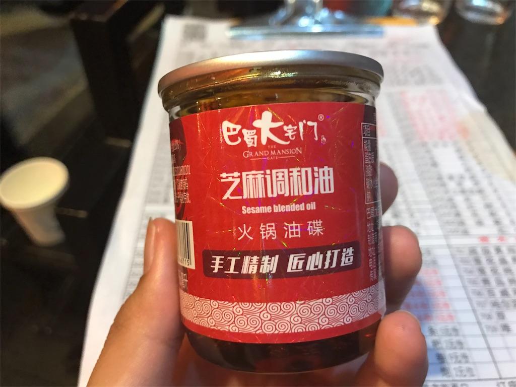 f:id:chunhua1223:20180801154539j:image