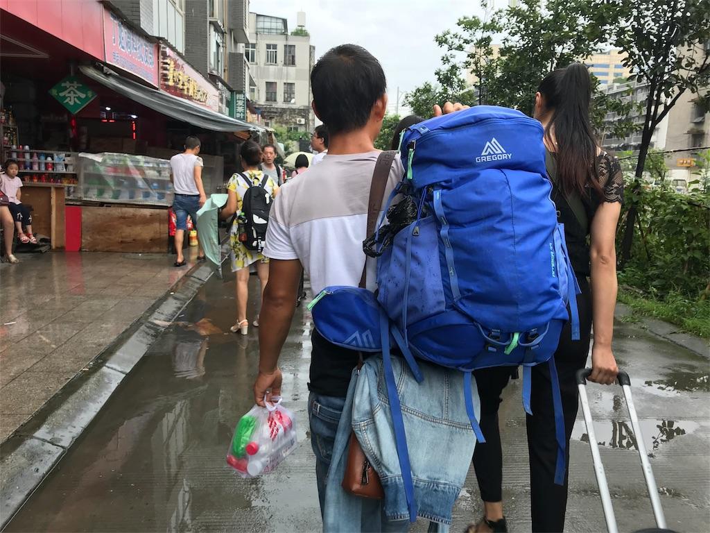f:id:chunhua1223:20180804105901j:image