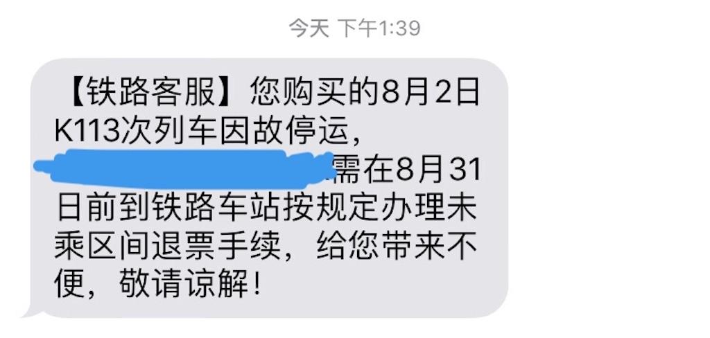 f:id:chunhua1223:20180804111325j:image