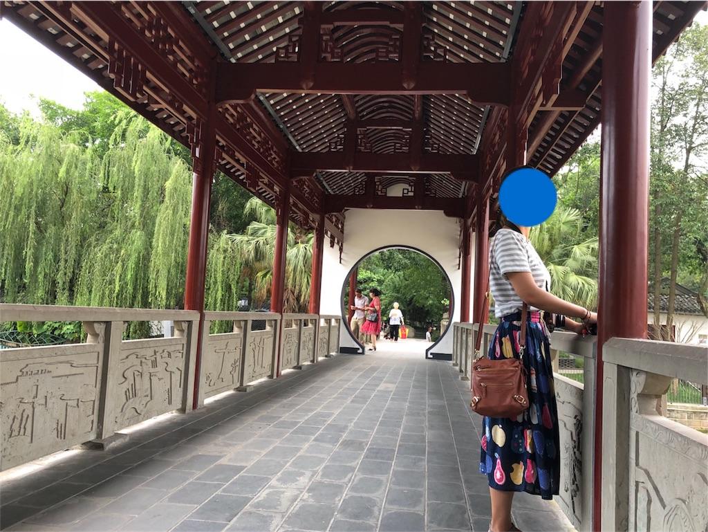 f:id:chunhua1223:20180804141400j:image