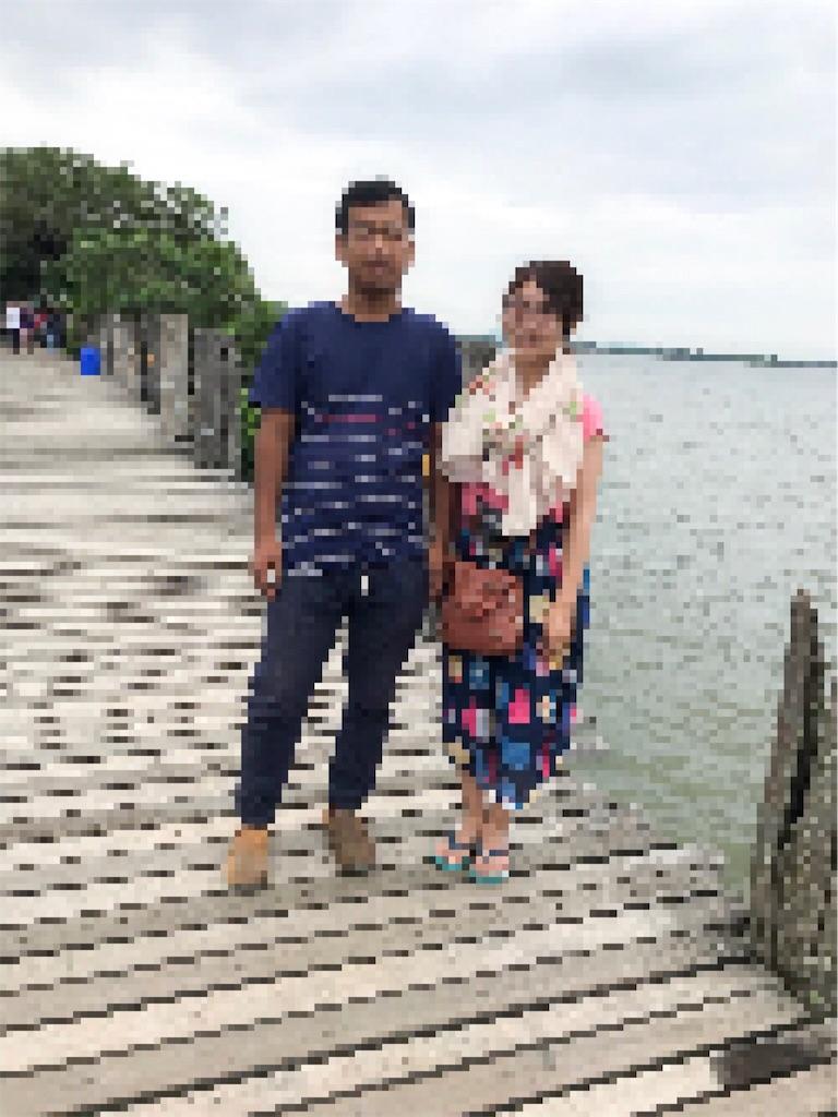 f:id:chunhua1223:20180812181122j:image